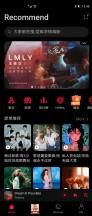 Huawei Music - Huawei Mate X2 review