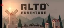 vivo V21 5G: Alto's Adventure - vivo V21 5G review