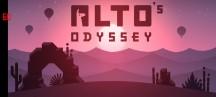 vivo V21 5G: Alto's Odyssey - vivo V21 5G review