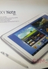 US Galaxy Note 10.1 shipping to retailers ahead of announcement?