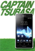 Sony Xperia LT25i 'Tsubasa' uncovered in benchmark results