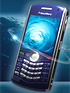 Vodafone Spain gets BlackBerry Pearl 8110 with GPS