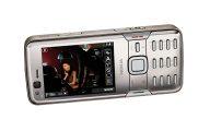 Nokia N82 leaked