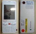Sony Ericsson G702 at FCC