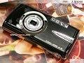 8 megapixel X908