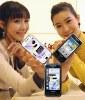 Samsung T*OMNIA