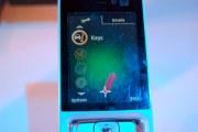 Nokia Locate Sensor