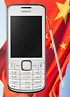 China-only Nokia 3208c has touchscreen, knows the language