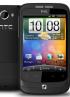 HTC Wildfire announced, it's almost a mini HTC Desire