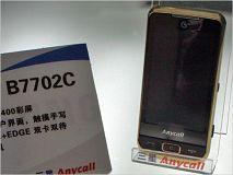 Samsung B7702/B7722