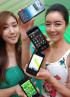 LG announces Optimus One and Chic, Froyo upgrades on the way