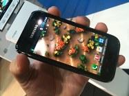 Samsung Galaxy S Brazil