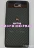 Motorola XT907 with 4G LTE leaks on camera