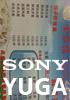 Sony C6603 'Yuga' camera sample leaks, hints at a 13MP sensor