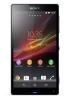 Sony Xperia Odin image leaks, confirms Xperia ZL name