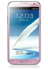 Pink Galaxy Note II spotted on Samsung's website