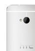 HTC One software update improves camera performance