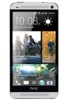 HTC One 32GB unlocked model priced at $575 in the US
