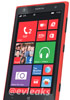 Red Lumia 1020 leaks, on its way to AT&T