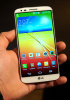 LG G2 to cost €599 in Europe, listing confirms