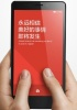 Xiaomi announces Redmi Note in China, costs $130