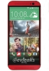 Verizon-bound red HTC One (M8) and Kyocera Brigadier leaked