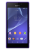 Sony launches the Xperia M2 Dual in India