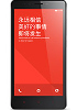 It took one second for Xiaomi to sell 10K RedMi Notes