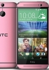 HTC One (M8) now available in Red and Pink in the UK