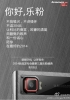 Lenovo to unveil its K920 flagship on August 5