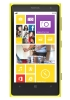 Nokia Lumia 1020 to allegedly reach End of Life in September