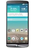 Sprint's LG G3 out on July 18, pre-orders start a week earlier
