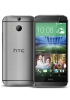 HTC One (M8 EYE) quietly goes on sale in China