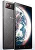 Lenovo will establish a new smartphone company in China