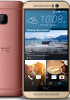 HTC's UH OH protection program for the One M9 is now official