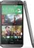 Lollipop update for T-Mobile's HTC One (M8) rolling out on Monday