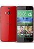 HTC Butterfly 3 rumored to arrive in three color options for Japan