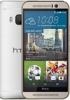 HTC One M9 available in the USA tomorrow
