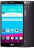 The LG G4 said to feature a slightly curved screen