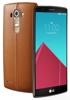 LG G4 pre-orders open up in UK, start at  £500
