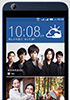 HTC Desire 820G+, Desire 626G+ launched in Taiwan