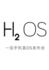 OnePlus to announce HydrogenOS on May 28