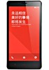 Xiaomi to announce a new Note device on June 29