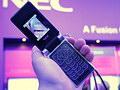 NEC at 3GSM