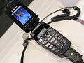 Samsung at 3GSM 2006
