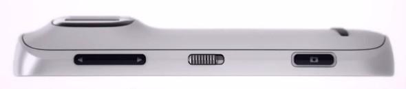 Nokia PureView 808 sensor