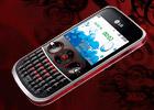 LG GW300 review: No-frills messaging