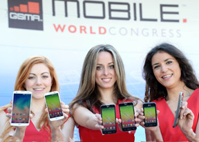 MWC 2014: LG G Pro 2, G2 mini and L III series hands-on