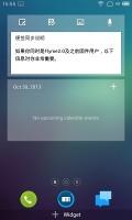 Meizu MX3