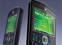 Motorola Q 9h review: Moto messenger